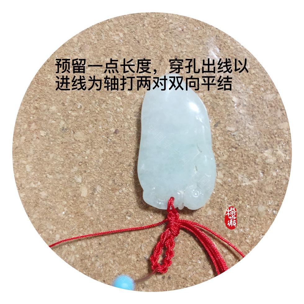 中国结论坛 玉件脚链教程-可调节长短  图文教程区 185244g428vqjiu8i8tmj9