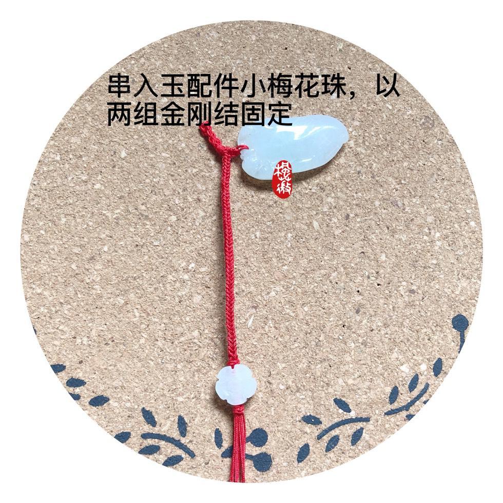 中国结论坛 玉件脚链教程-可调节长短  图文教程区 185245r6yzytbez6mhhz38