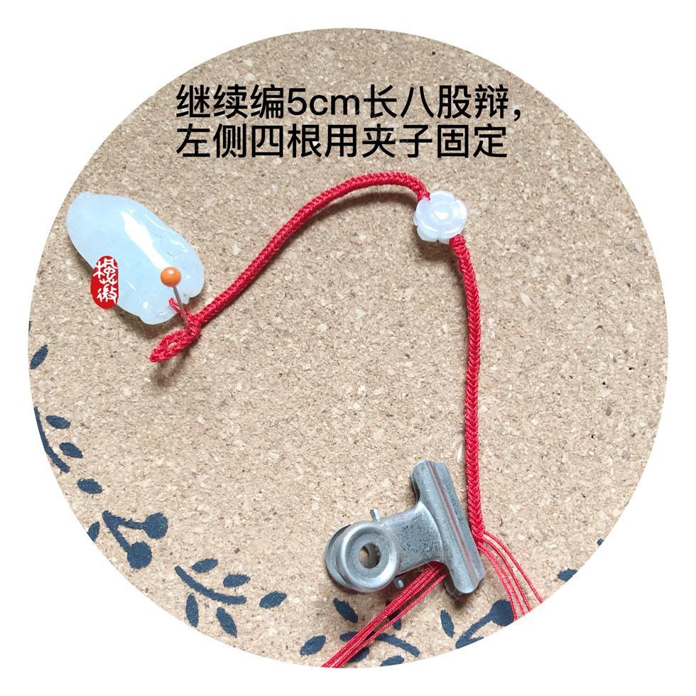 中国结论坛 玉件脚链教程-可调节长短  图文教程区 185246ch5s1o1d2veo5sn5