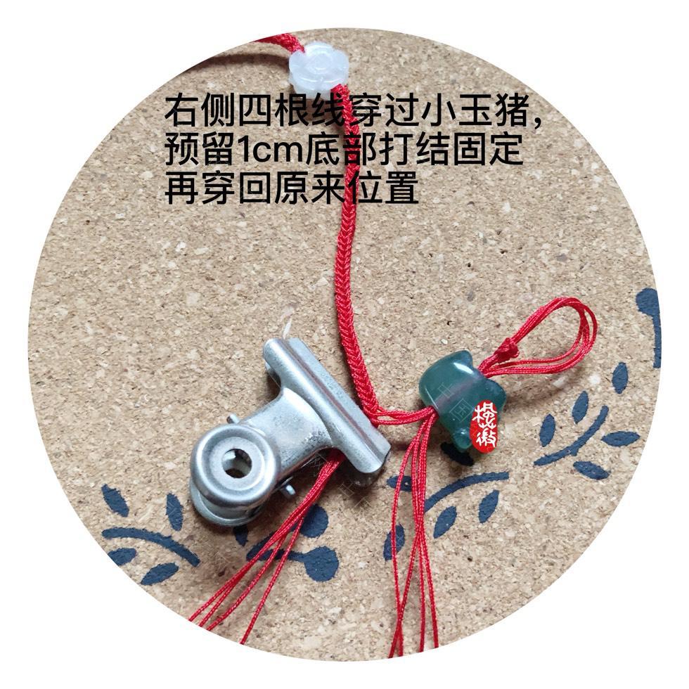 中国结论坛 玉件脚链教程-可调节长短  图文教程区 185247fnnywiynwmd0z3i1