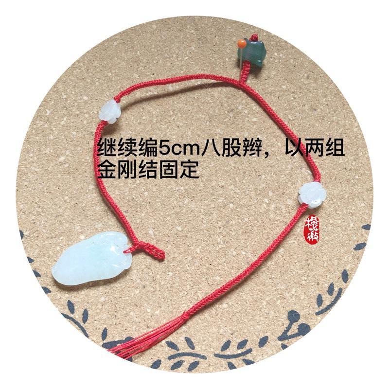 中国结论坛   图文教程区 185318tmrokhv3brorm3o5