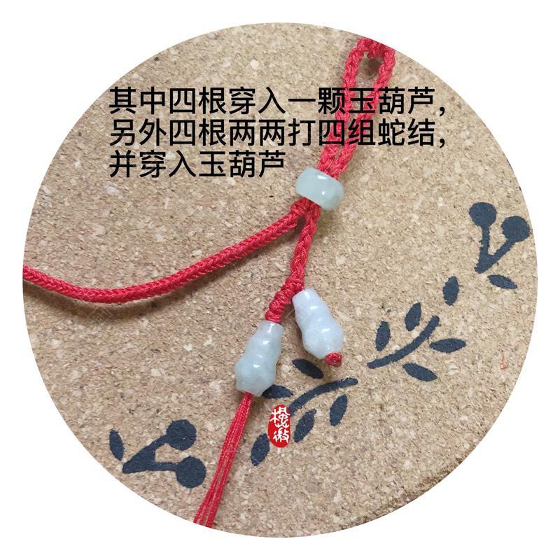 中国结论坛   图文教程区 185335ffn5mrm8r7bknp5x