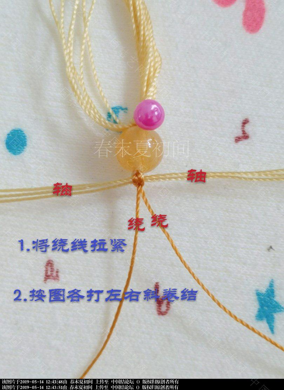 中国结论坛   图文教程区 124348ddfoeemfomyram57