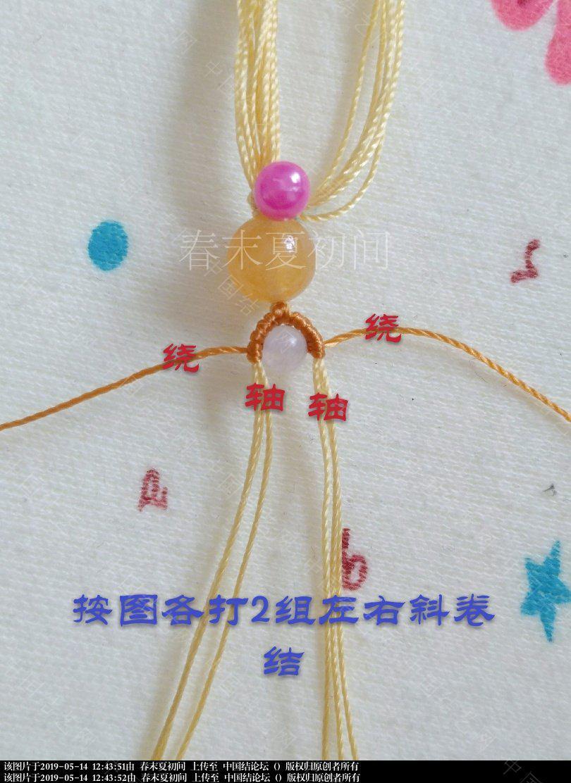 中国结论坛   图文教程区 124351o431f4b0bpjz5z9f