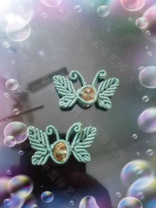 中国结论坛 两对蝴蝶扣子  作品展示 165444lujuw2mxx7ajwu7d