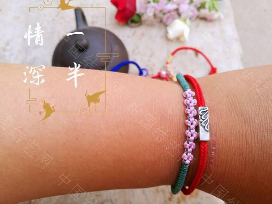 中国结论坛 编了一堆桃花手链  作品展示 161821inuw33mtqyng1tmg
