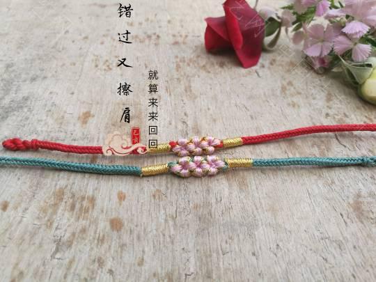 中国结论坛 编了一堆桃花手链  作品展示 161822ds2p5475p2bhfa2a