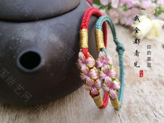 中国结论坛 编了一堆桃花手链  作品展示 161823rb121s43119v9kk5