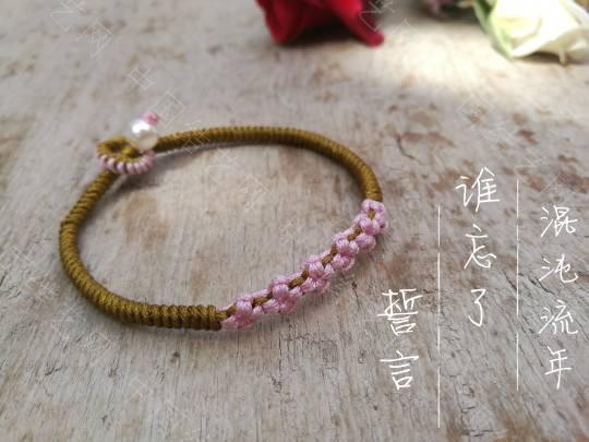 中国结论坛 编了一堆桃花手链  作品展示 161824xftohdezf7sho1ai