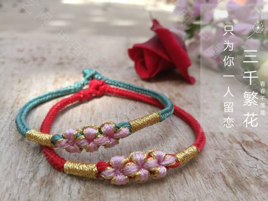 中国结论坛 编了一堆桃花手链  作品展示 161825tnn6k0fhfubzb5hh