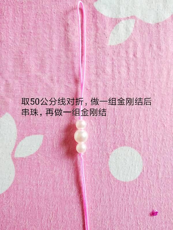 中国结论坛 第一次发表教程- 莲花小挂件教程  图文教程区 100234tb6a6a9db6bp99od