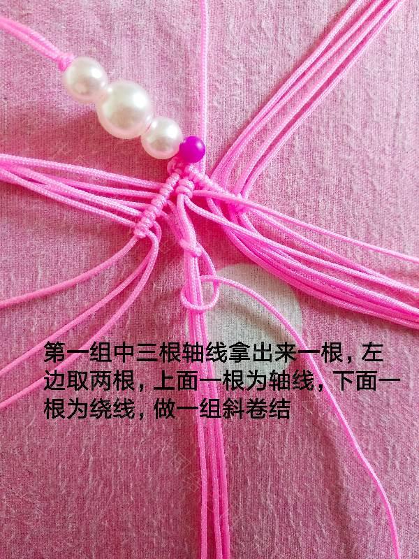 中国结论坛 第一次发表教程- 莲花小挂件教程  图文教程区 100241xwktfkitkrqmqvrz