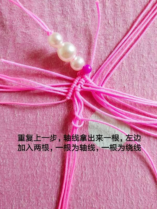 中国结论坛 第一次发表教程- 莲花小挂件教程  图文教程区 100242kd96iwicgw6bg89d
