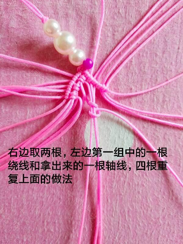中国结论坛 第一次发表教程- 莲花小挂件教程  图文教程区 100243yz260qj89xkjgoqe