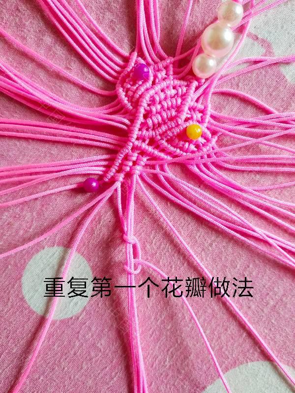 中国结论坛   图文教程区 151607dzteopx1ieiynzco