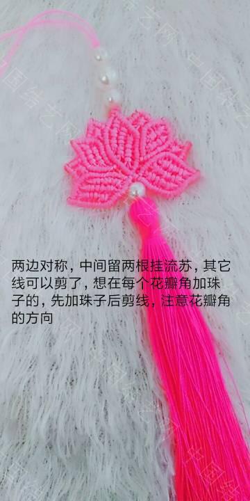 中国结论坛 第一次发表教程- 莲花小挂件教程  图文教程区 151607w9y8zzi9wezqepjy