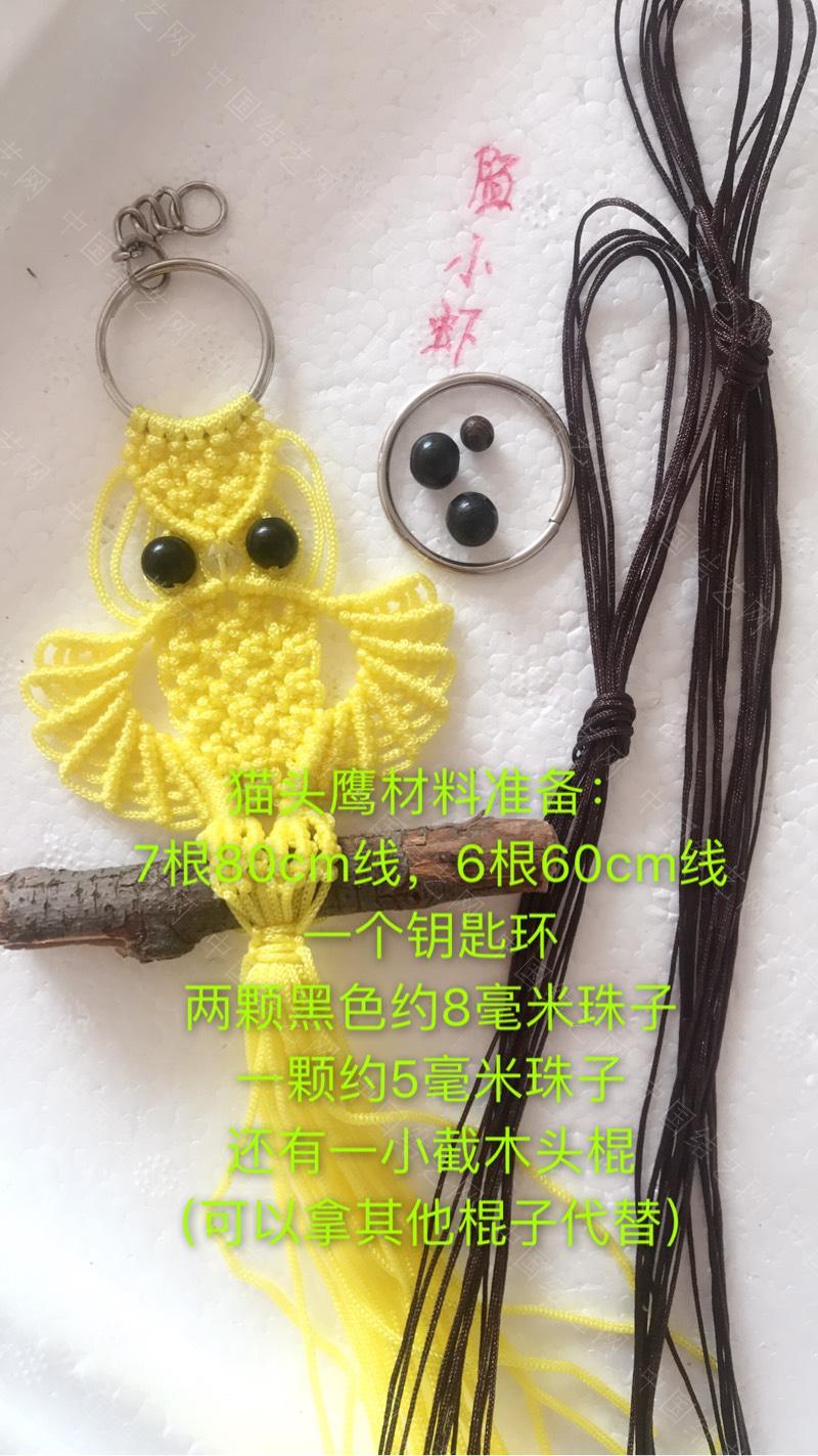 中国结论坛   作品展示 170848lej6e4dveegr644v