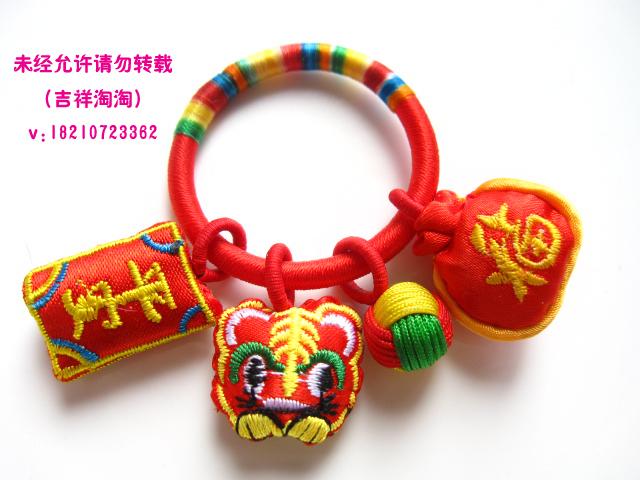 中国结论坛 端午节的辟邪小件  作品展示 234837w2d2hs2o28uodz5g