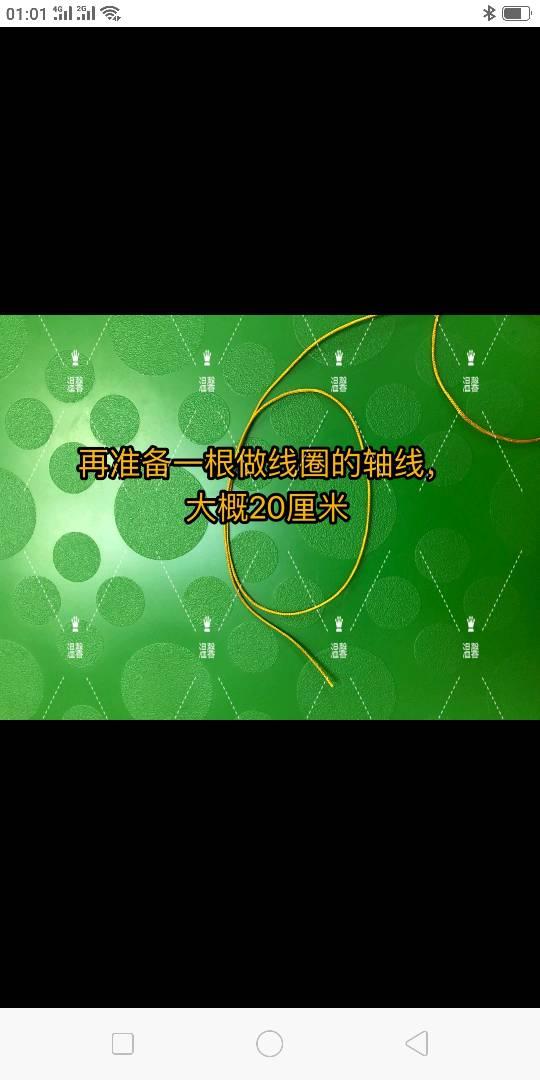 中国结论坛   结艺互助区 010524z82sra3myy9i3c23