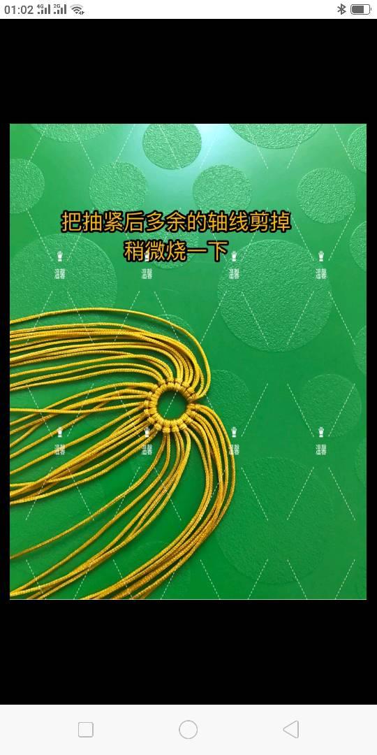 中国结论坛   结艺互助区 010525qp2g32a3uouharps