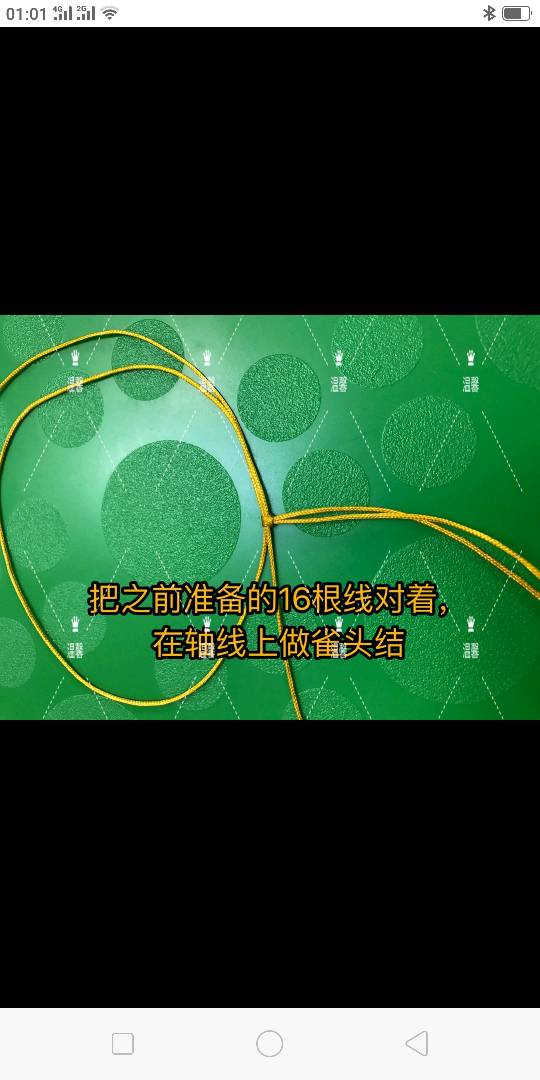 中国结论坛   结艺互助区 010525r6kc94b0q88zg8dr