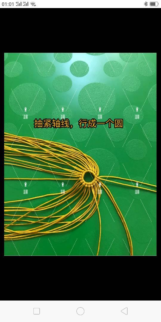 中国结论坛   结艺互助区 010525xue5riweuq553teq
