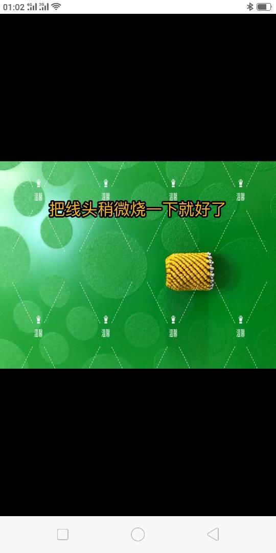 中国结论坛   结艺互助区 010551nj2u87vl8u346d1d