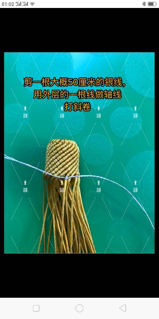 中国结论坛   结艺互助区 010551ufri2azasz4072ps