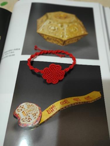 中国结论坛 四叶草手链  作品展示 155147yqvkc0qo56qqf3gf
