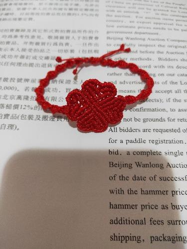 中国结论坛 四叶草手链  作品展示 155151wvrzbvx1sxvkv99m