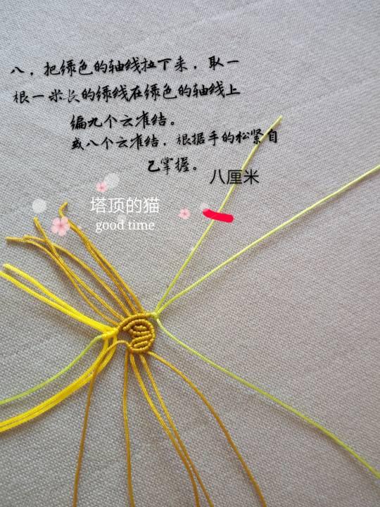 中国结论坛 胸花小别针  图文教程区 215805os5ppchcerpqsms5