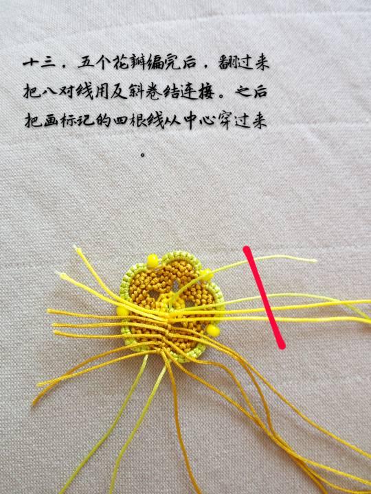 中国结论坛   图文教程区 215851ezn3z3bb3vbjrjpl