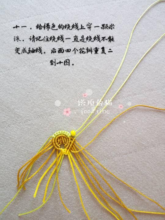 中国结论坛   图文教程区 215851qqav5t55rt8asfdv