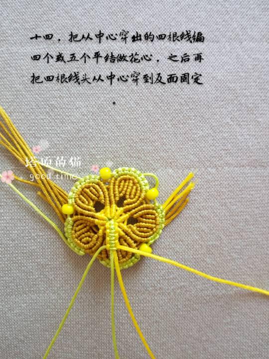 中国结论坛   图文教程区 215939d11w64eff4okw1w1