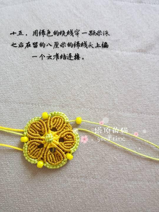 中国结论坛   图文教程区 215939wopbs1bzscvqq21e
