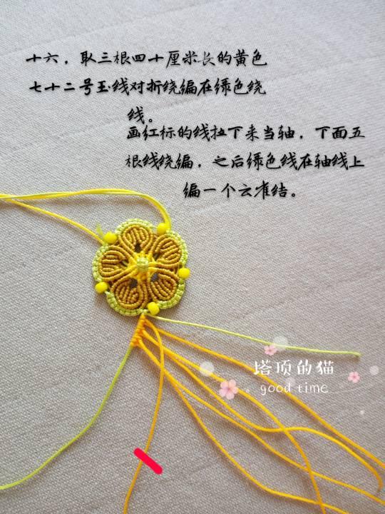 中国结论坛   图文教程区 215940fdx2ow5mmxsdrhj2