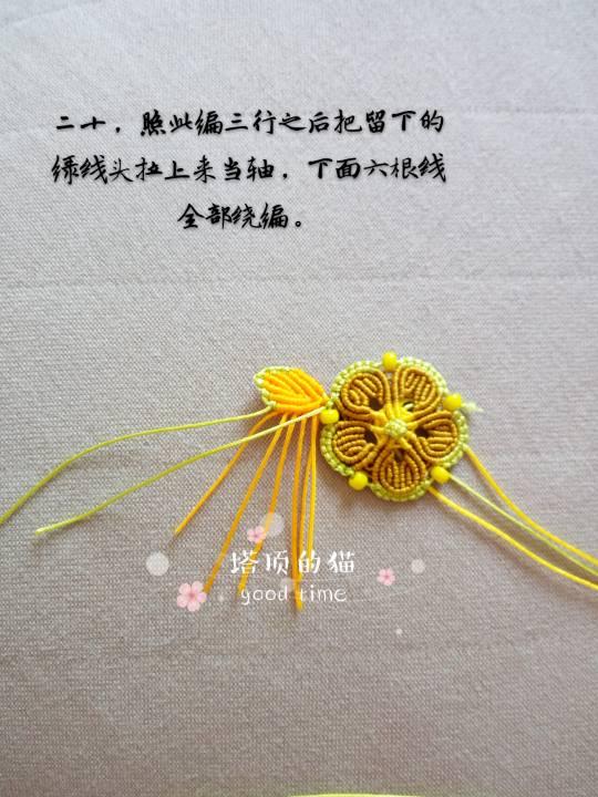 中国结论坛   图文教程区 220014gphswhvgvh93hvck