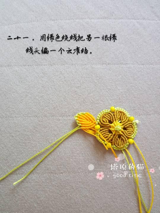中国结论坛   图文教程区 220014k1riwrz4d6uusbb2