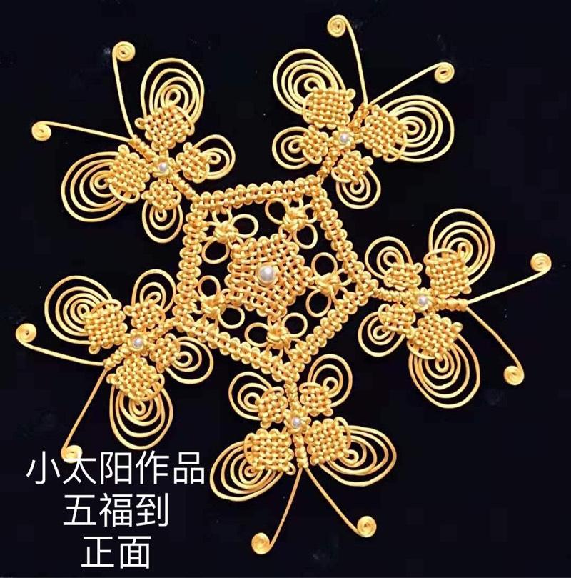 中国结论坛   作品展示 213540i96szgjurarb6fsz
