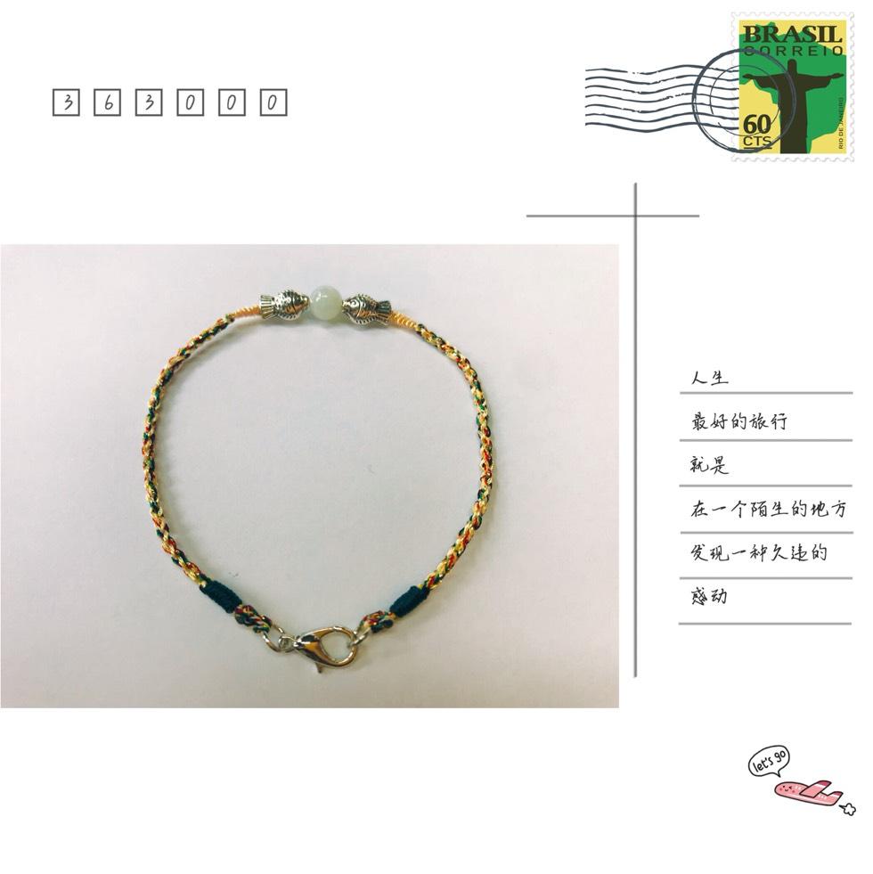 中国结论坛 双鱼戏珠  作品展示 162549w8q6wd8zlmw81dkk