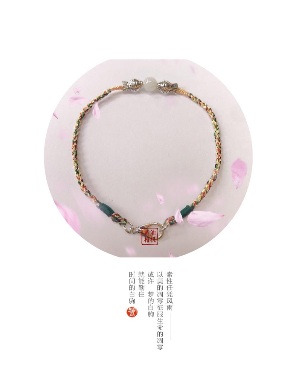 中国结论坛 双鱼戏珠  作品展示 162551ks5d55yfpy5omw8b