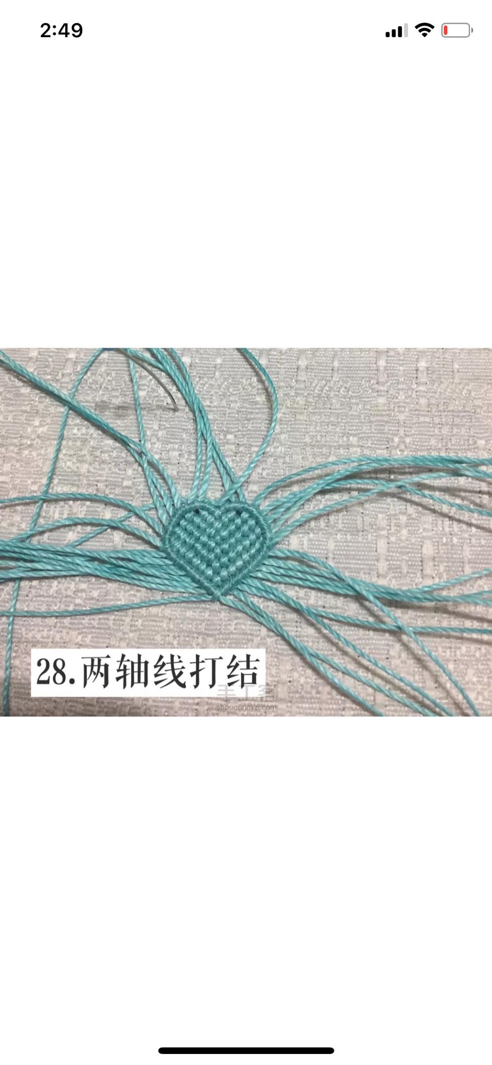 中国结论坛 心型 心形的符号,心形的寓意象征,心形素材,空心心形符号 结艺互助区 145135enjln3qngvvvojvg