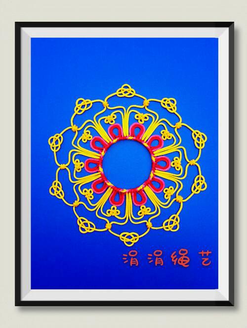 中国结论坛 还是空心团锦  作品展示 111035p60601006dd0d65z