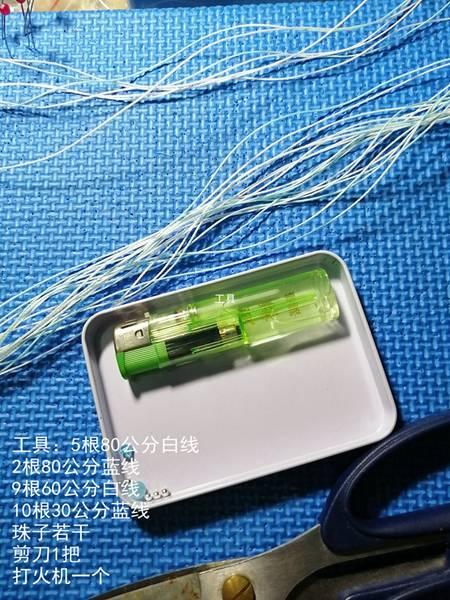 中国结论坛   图文教程区 160333e9nto3zve97om433