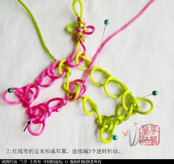 中国结论坛 冰花复翼磬结挂饰 挂饰,冰花的形状像什么,挂饰手工制作,冰花什么样子 兰亭结艺 164313zxzxkdrcf2mcddef