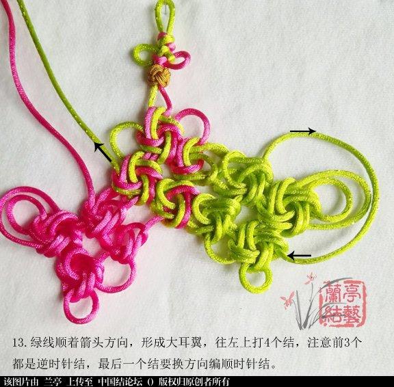 中国结论坛 冰花复翼磬结挂饰 挂饰,冰花的形状像什么,挂饰手工制作,冰花什么样子 兰亭结艺 164316bk3za2pmr4m4u1uh