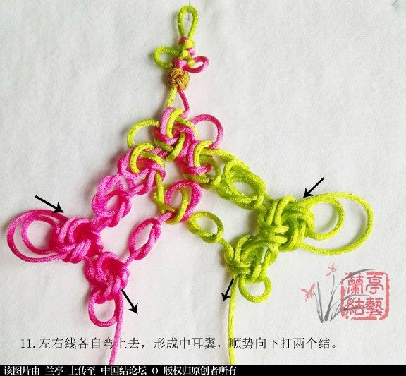 中国结论坛 冰花复翼磬结挂饰 挂饰,冰花的形状像什么,挂饰手工制作,冰花什么样子 兰亭结艺 164316zgoo5dg7t5oqt9g7