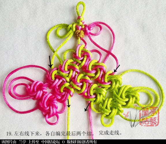 中国结论坛 冰花复翼磬结挂饰 挂饰,冰花的形状像什么,挂饰手工制作,冰花什么样子 兰亭结艺 164318r42tsh7g377h4wd3