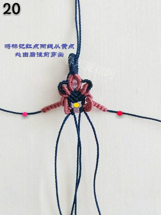 中国结论坛 弦思  图文教程区 194954o7e4u3o22l0v126v