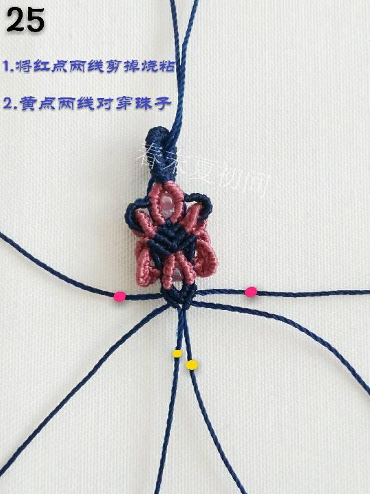 中国结论坛 弦思  图文教程区 194958tzylwrrkhyw92j12